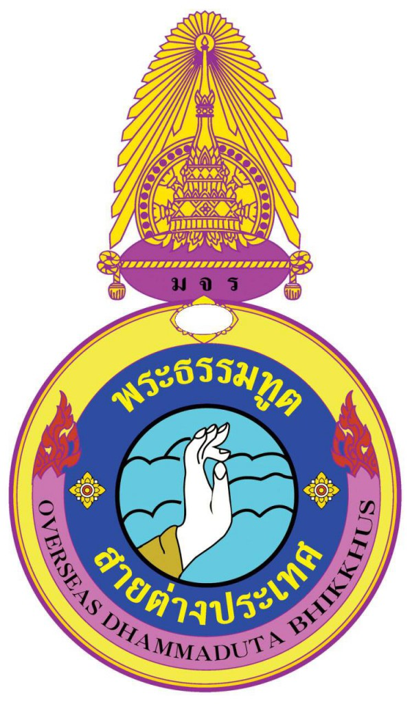 Emblem(logo)ODCตราสัญลักษณ์วิทยาลัยพระธรรมทูต