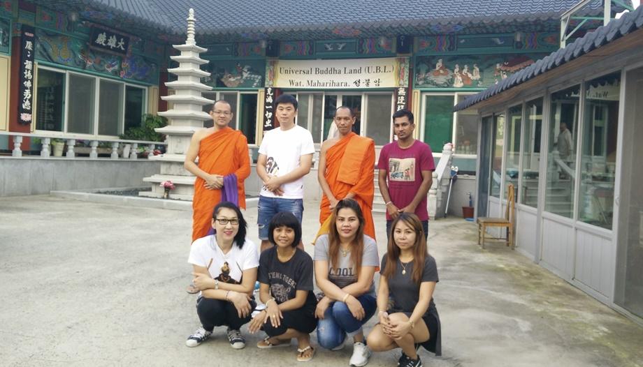 พท รุ่นที่ 22. ณ วัดมหาวิหาร เมืองแทกู ประเทศเกาหลีใต้15