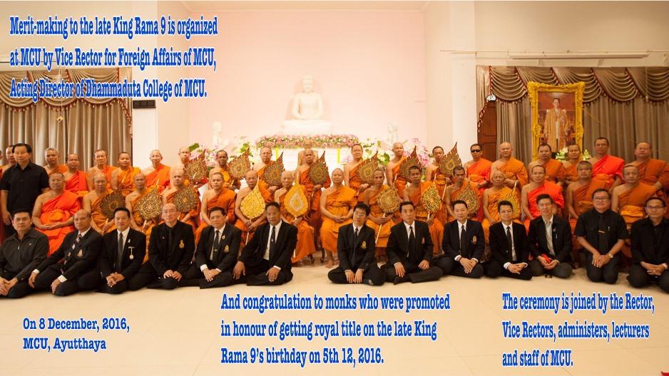 591208 บำเพ็ญกุศลถวายพระบาทสมเด็จฯและมุทิตาพระธรรมทูตสายต่างประเทศ9