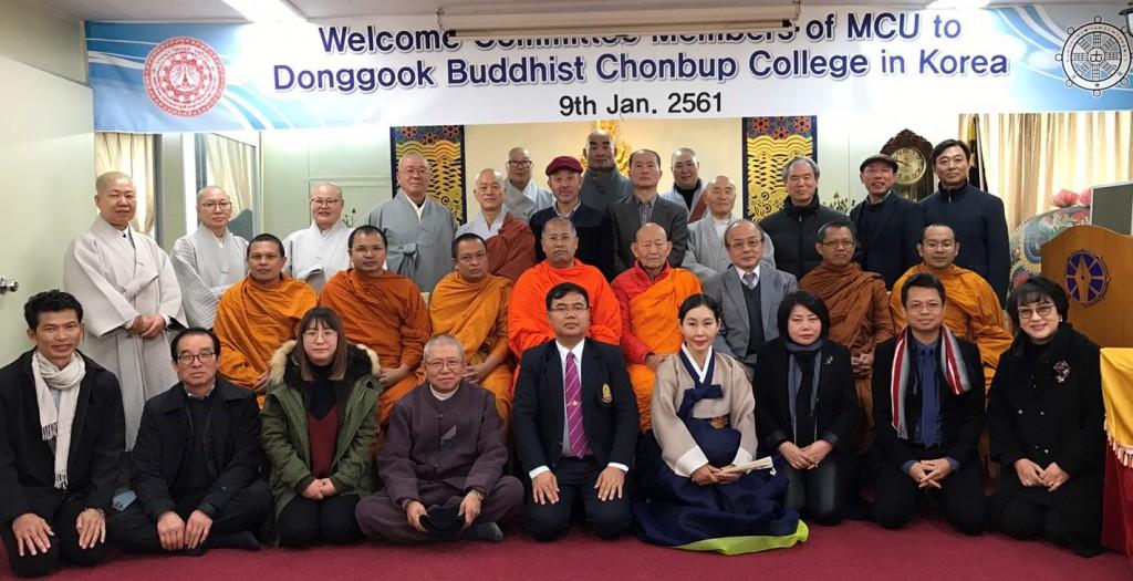 600110 ข่าวรองกตประชุมประกันคุณภาพณ สสมทบดองกุก เกาหลี8