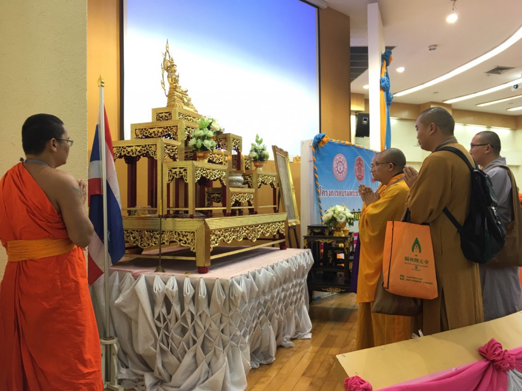 600507 พระธรรมาจารย์หยวน ซื่อ และเปิ่น ซิง บรรยายพิเศษแด่ พระธรรมทูตสายต่างประเทศ รุ่น 23