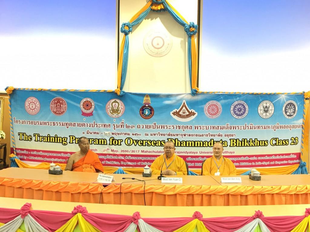 600507 พระธรรมาจารย์หยวน ซื่อ และเปิ่น ซิง บรรยายพิเศษแด่ พระธรรมทูตสายต่างประเทศ รุ่น 23 2