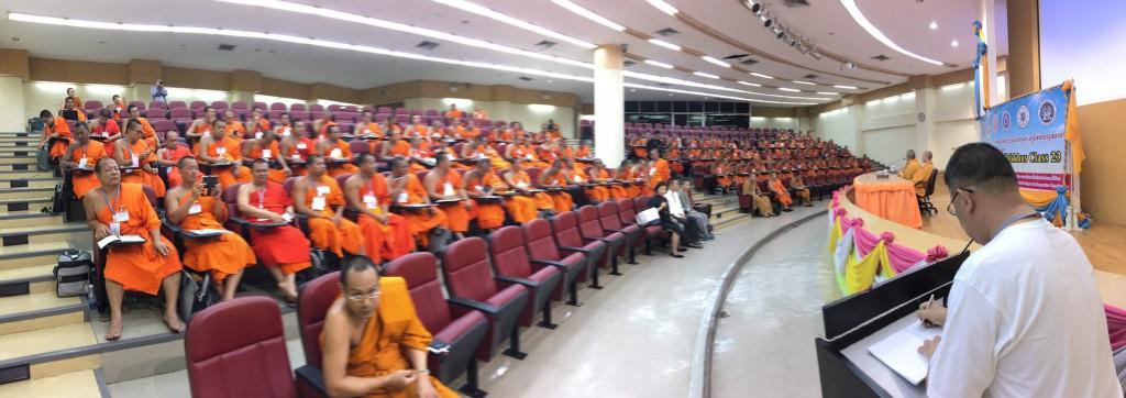 600507 พระธรรมาจารย์หยวน ซื่อ และเปิ่น ซิง บรรยายพิเศษแด่ พระธรรมทูตสายต่างประเทศ รุ่น 23 3 (2)