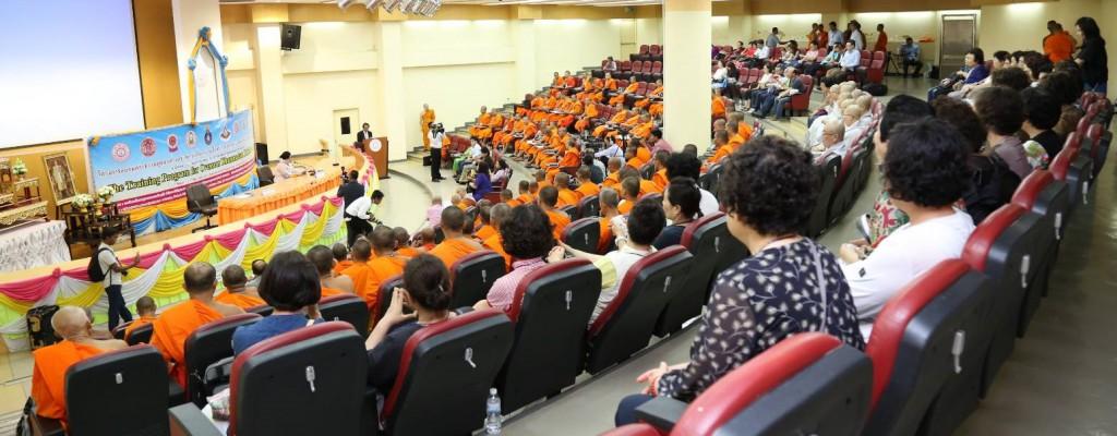 600519 พระภัททันตะ มาดามต่อนีนี พระธรรมาจารย์ซิม ซอน รองกต บรรยาย พท15