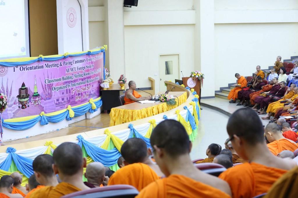 600717 รอง ฝ่ายต่างประเทศ นำประชุมนิสิตต่างประเทศ มจร ครั้งที่ 1ปี 60 5
