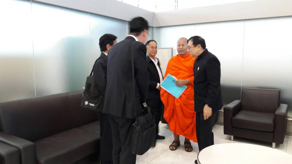 600720 รอง กต หารืองานอินโดนิเซียกับ รัฐมนตรีวัฒนธรรม5