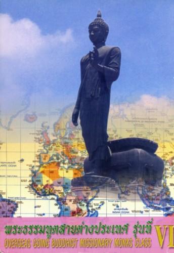 overseas Dhammaduta book 06