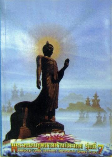 overseas Dhammaduta book 07