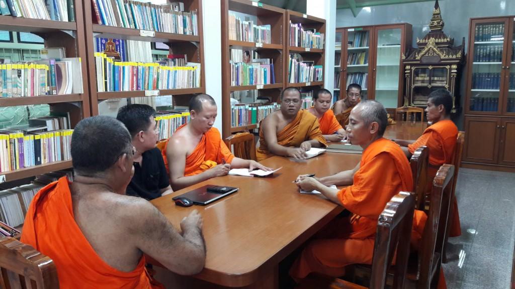 600801 ประชุมงานวิจัยกับ ผศ.ดร.มารุต3