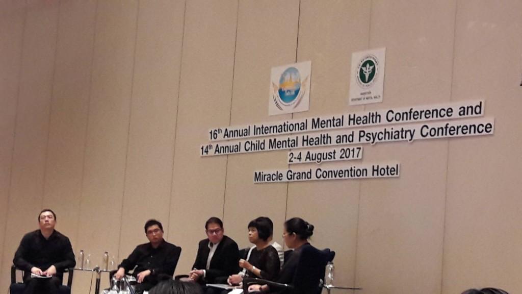 600803 ประชุมวิชาการสุขภาพจิตนานาชาติ2