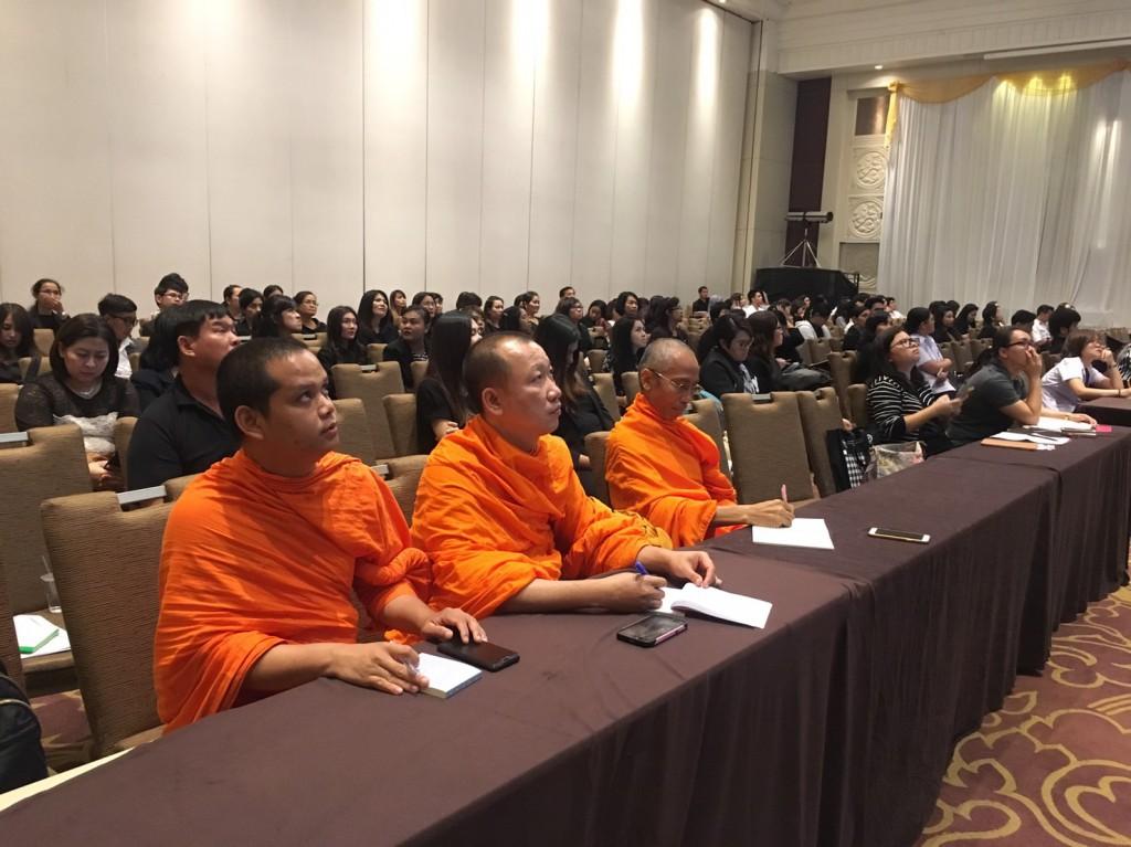 600803 ประชุมวิชาการสุขภาพจิตนานาชาติ4