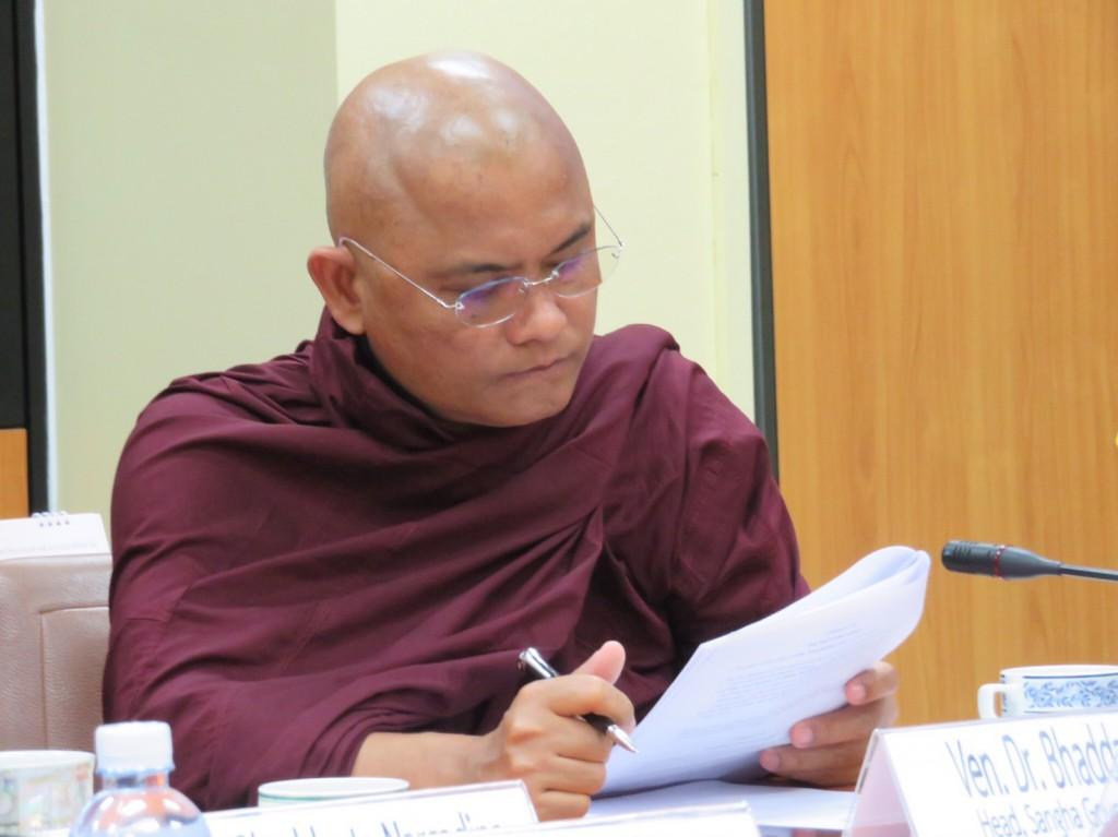 601207 รอง กต กรมการศาสนา ดร.คินฉ่วย วัดไจจิซอง ประชุม ABC 06