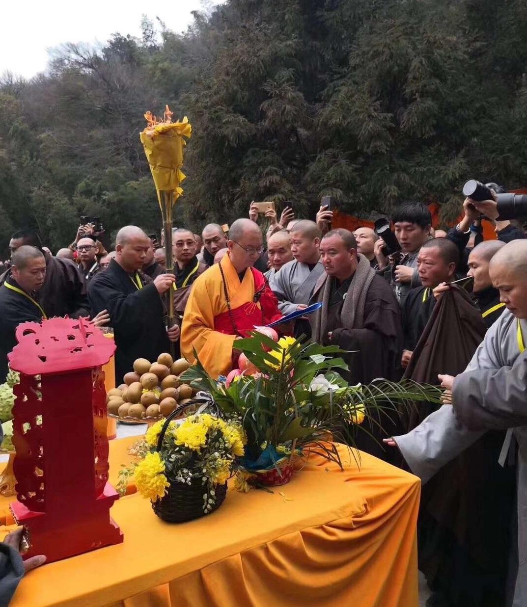 601227 รอง กต ไปงานศพ Most Ven Dr. Yi Cheng China 18