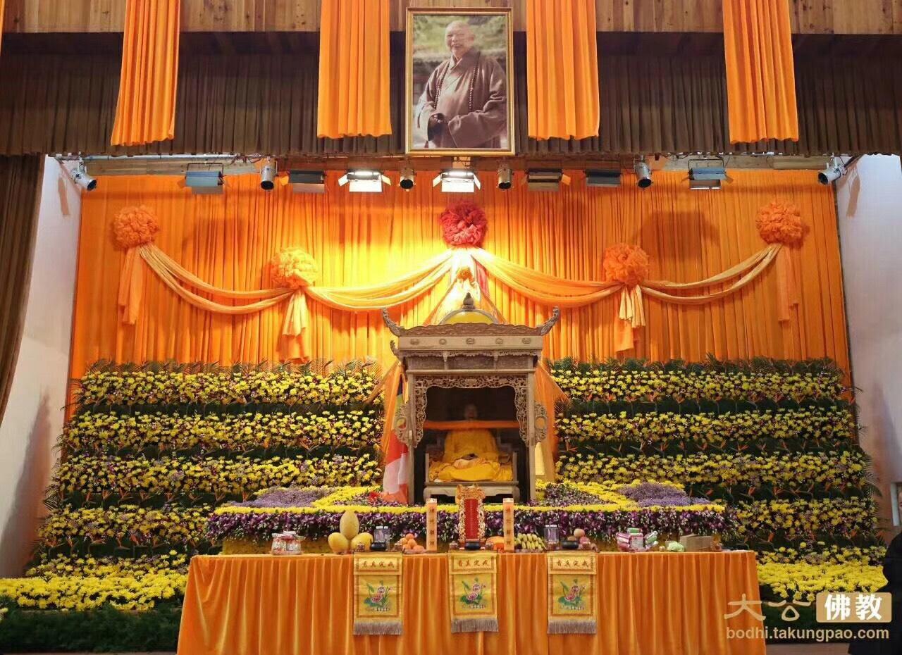601227 รอง กต ไปงานศพ Most Ven Dr. Yi Cheng China 2