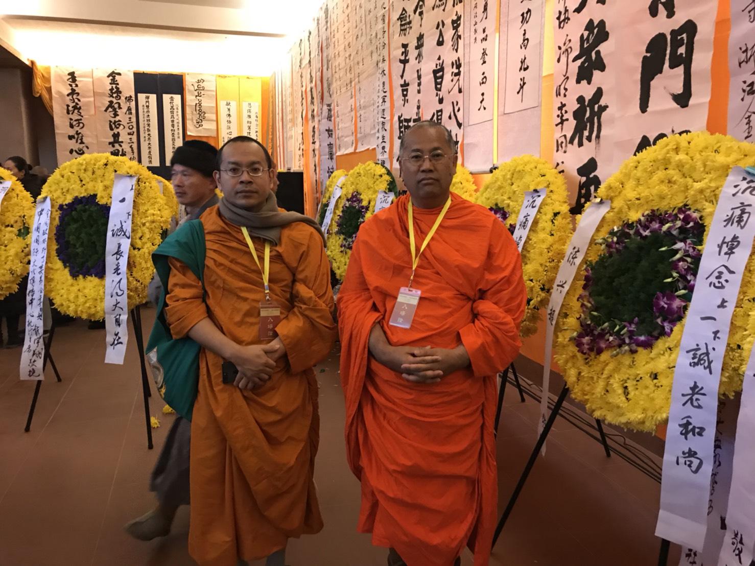 601227 รอง กต ไปงานศพ Most Ven Dr. Yi Cheng China 5
