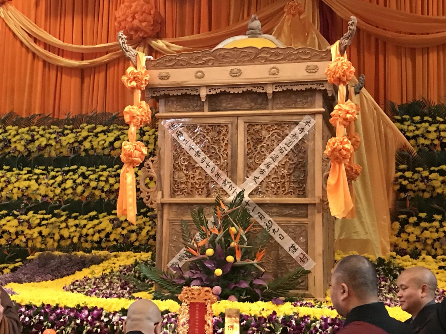 601227 รอง กต ไปงานศพ Most Ven Dr. Yi Cheng China 7