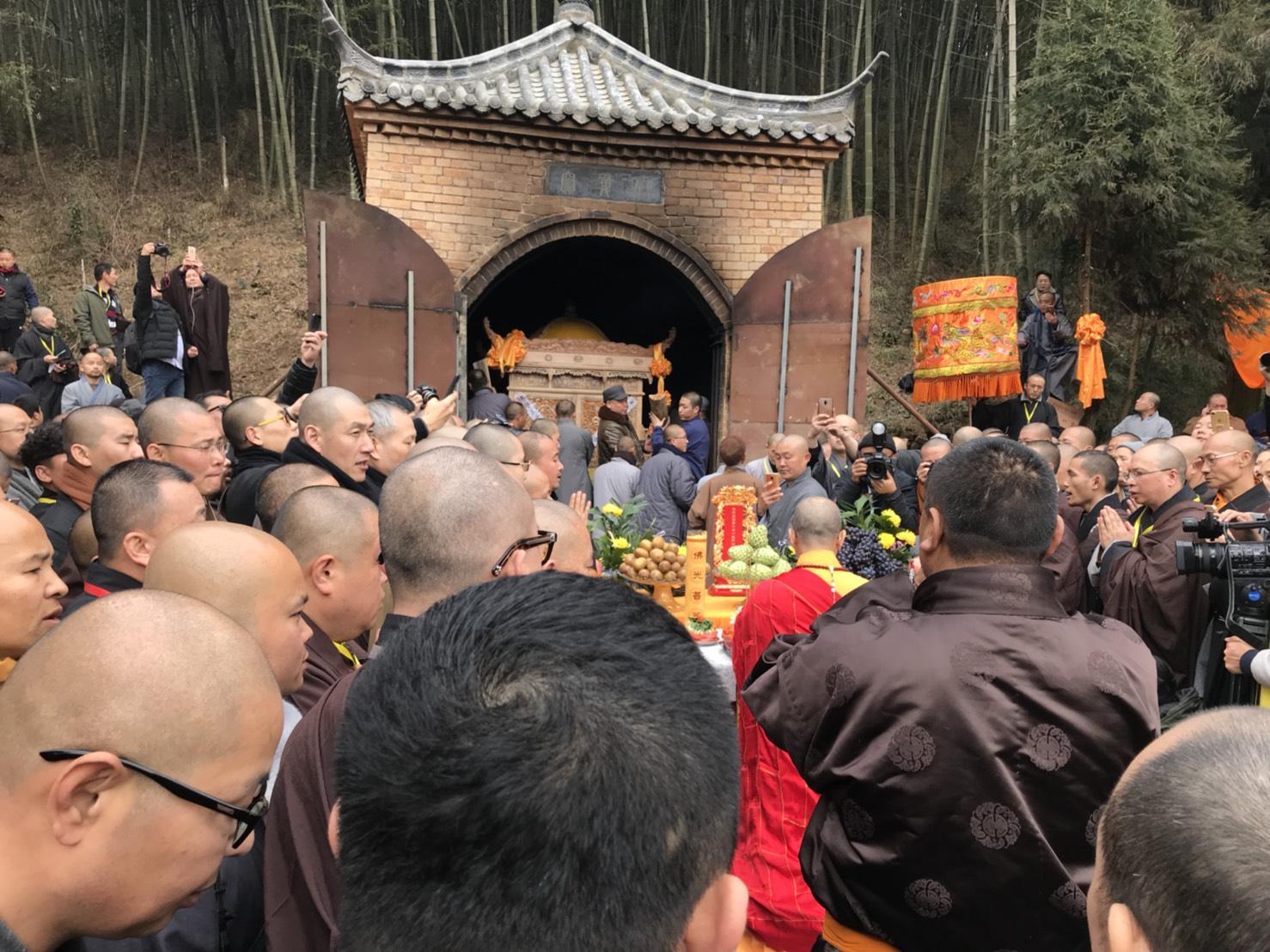 601227 รอง กต ไปงานศพ Most Ven Dr. Yi Cheng China 9