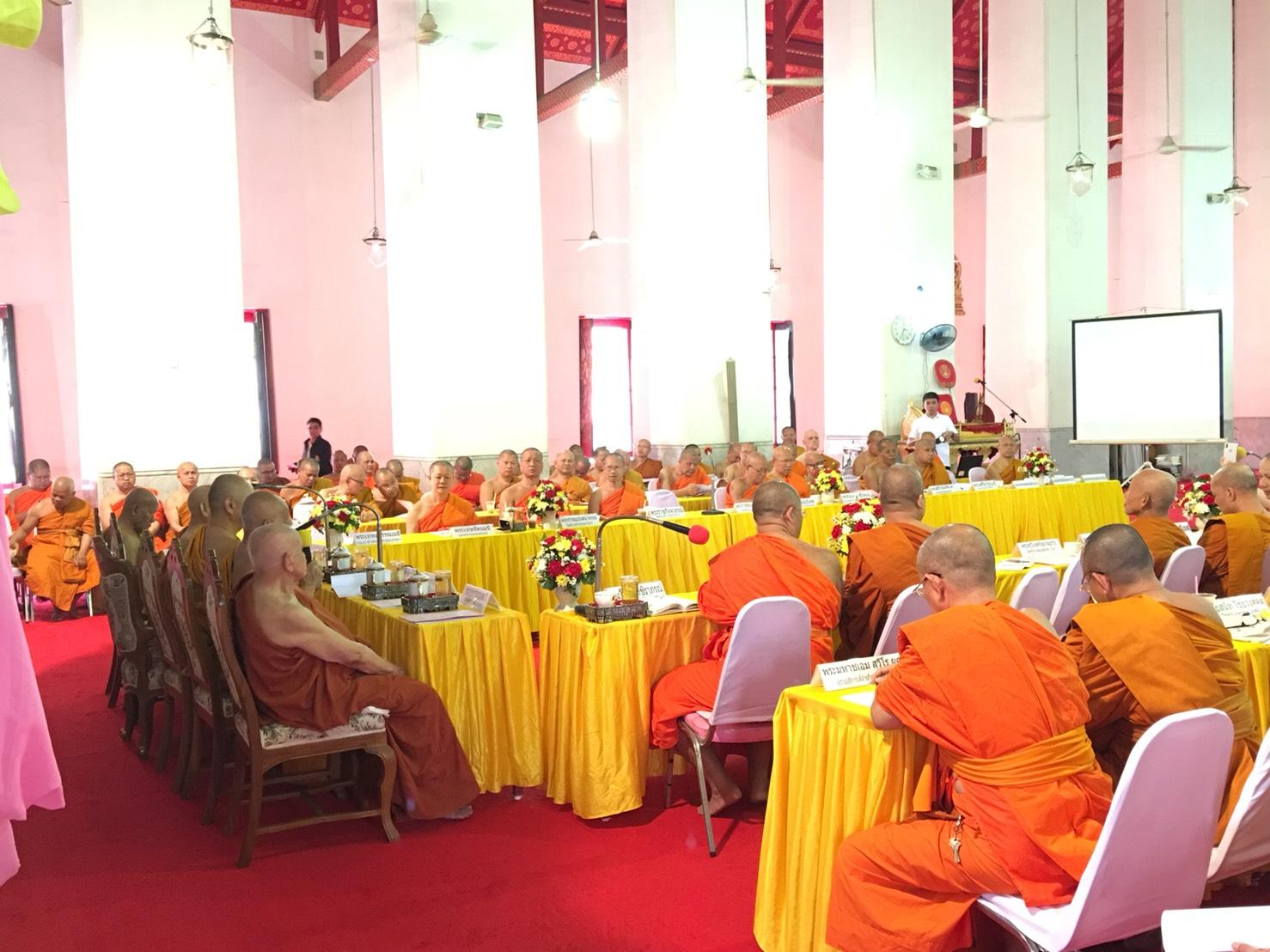 610205 ประชุม กก อำนวยการ-ดำเนินงาน พระธรรมทูตรุ่น24 โดย วพท 32