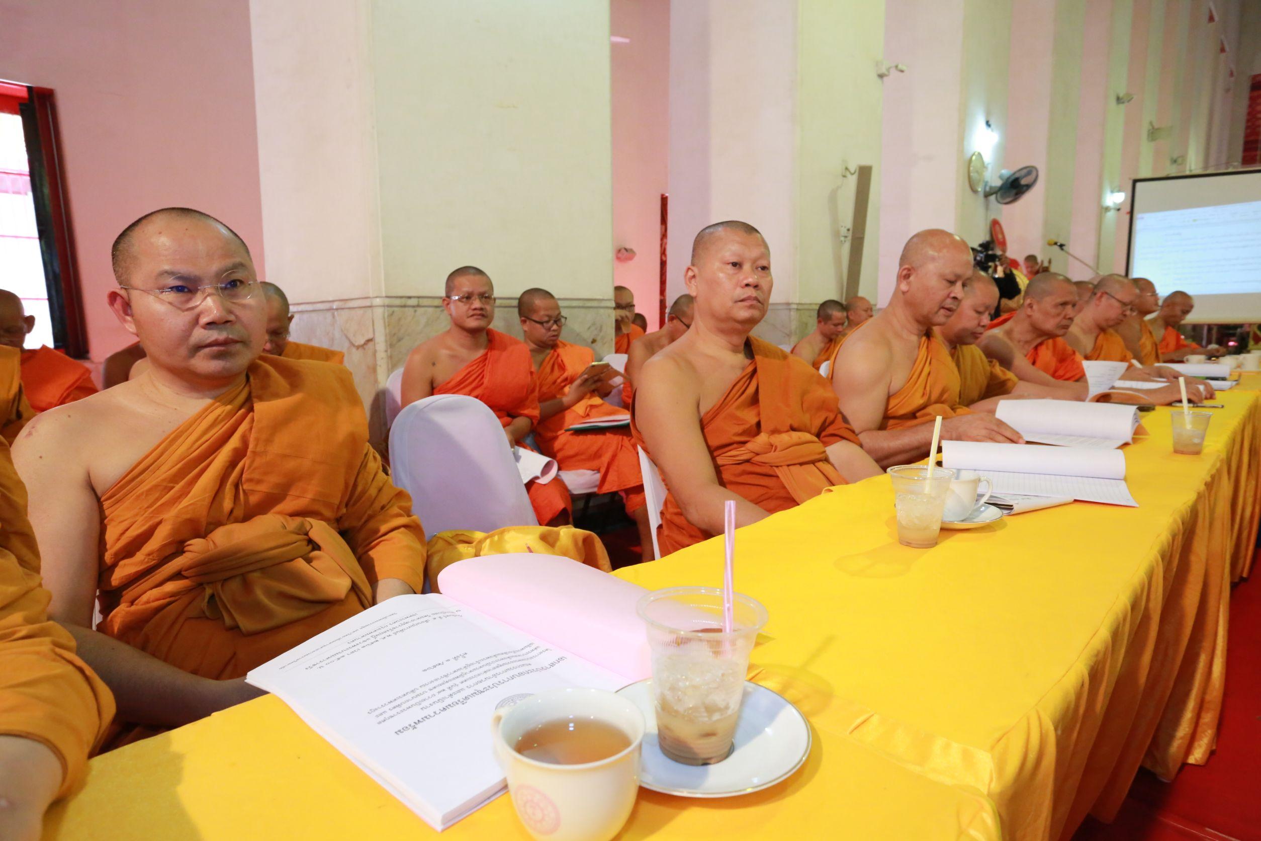 610205 ประชุม กก อำนวยการ-ดำเนินงาน พระธรรมทูตรุ่น24 โดย วพท 35