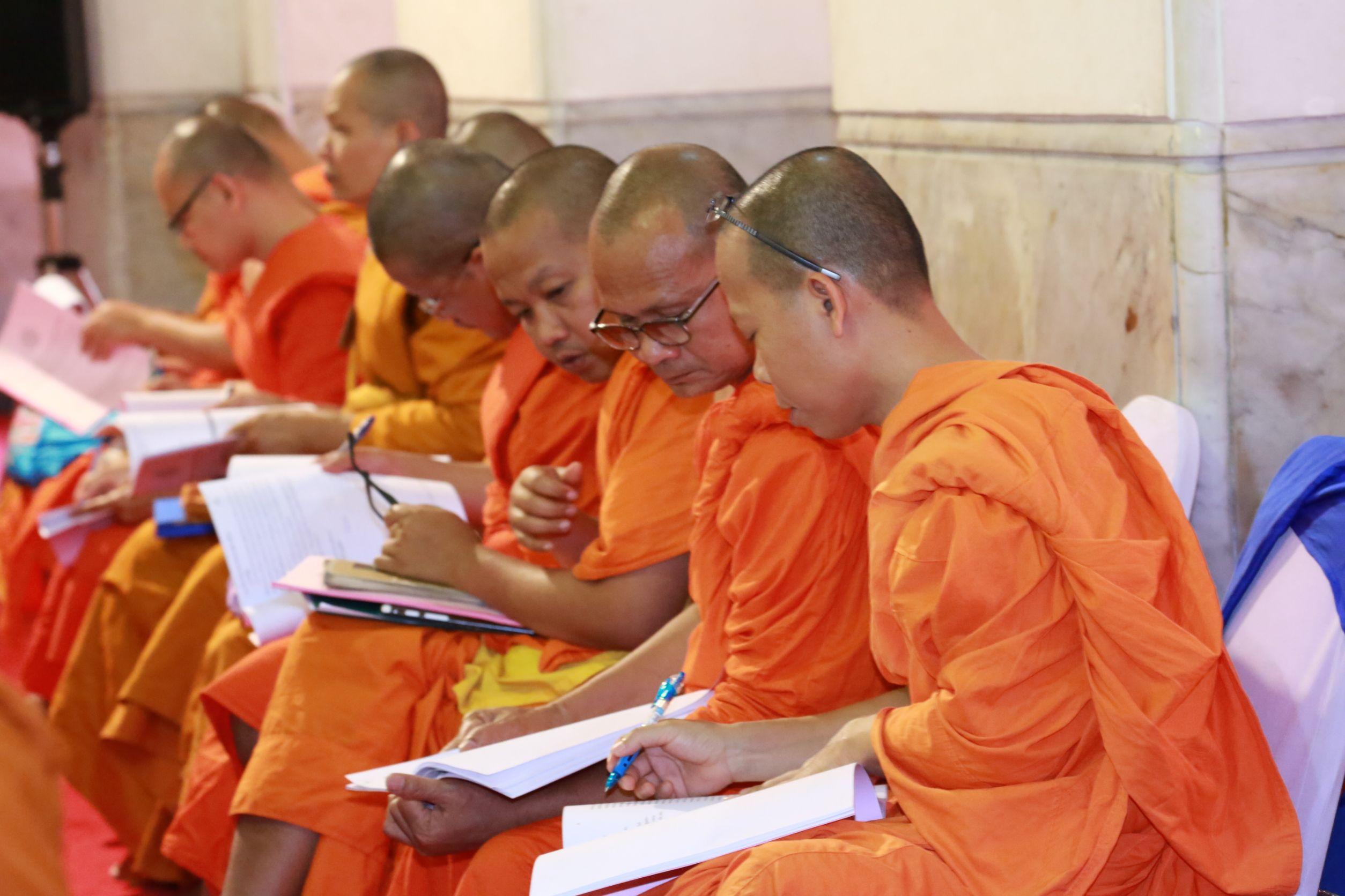 610205 ประชุม กก อำนวยการ-ดำเนินงาน พระธรรมทูตรุ่น24 โดย วพท 40