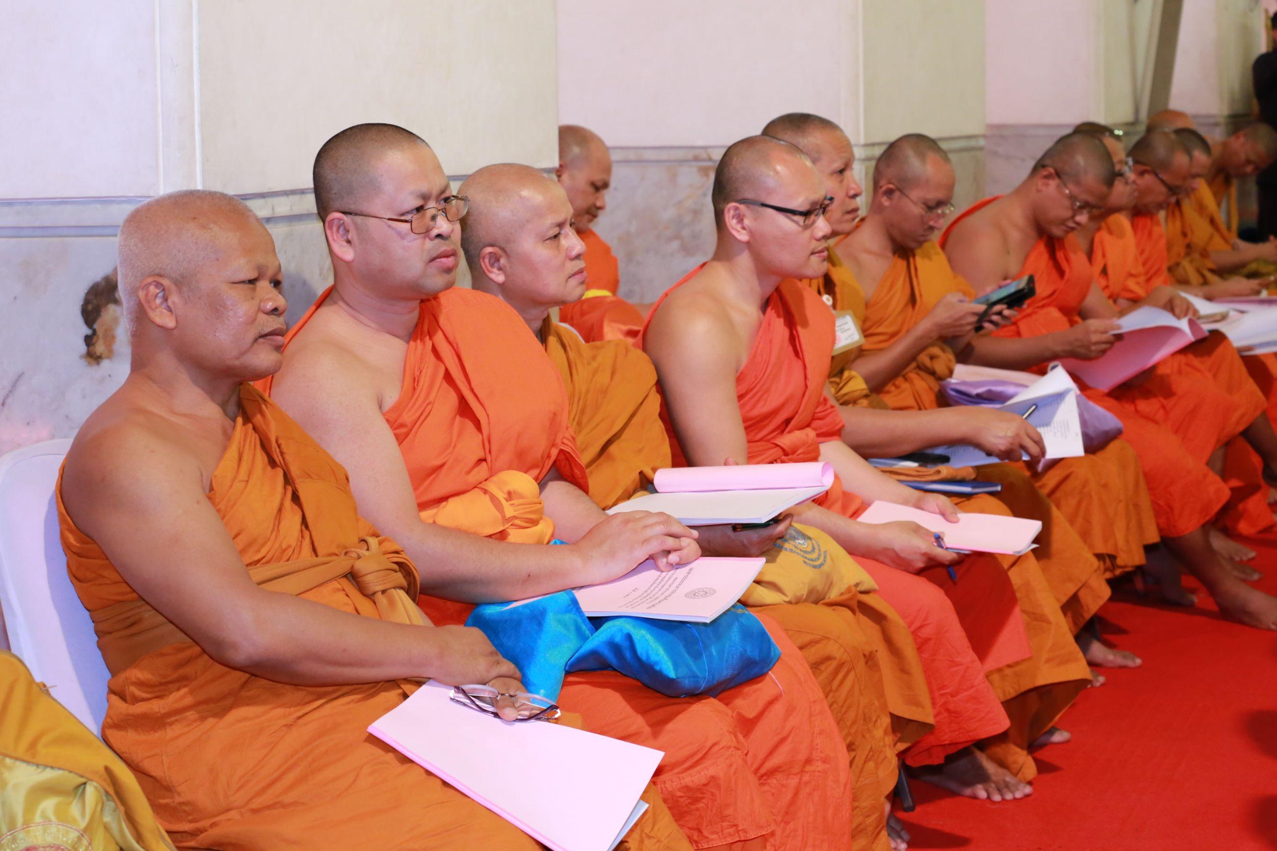 610205 ประชุม กก อำนวยการ-ดำเนินงาน พระธรรมทูตรุ่น24 โดย วพท 42