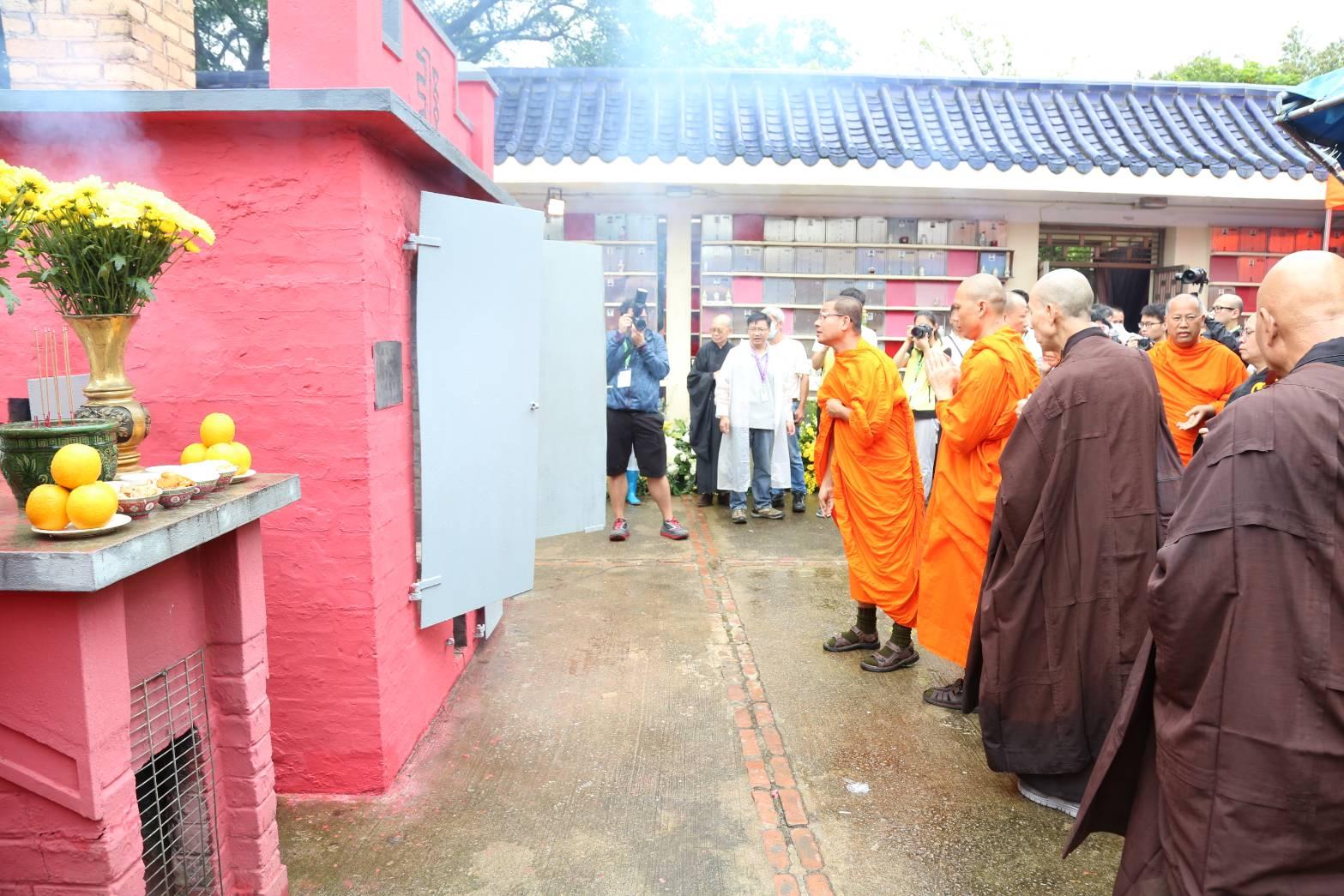 610713 รอง กต ร่วมงานศพVen.Dr. Sik Kin Chiu, จีนฮ่องกง 10