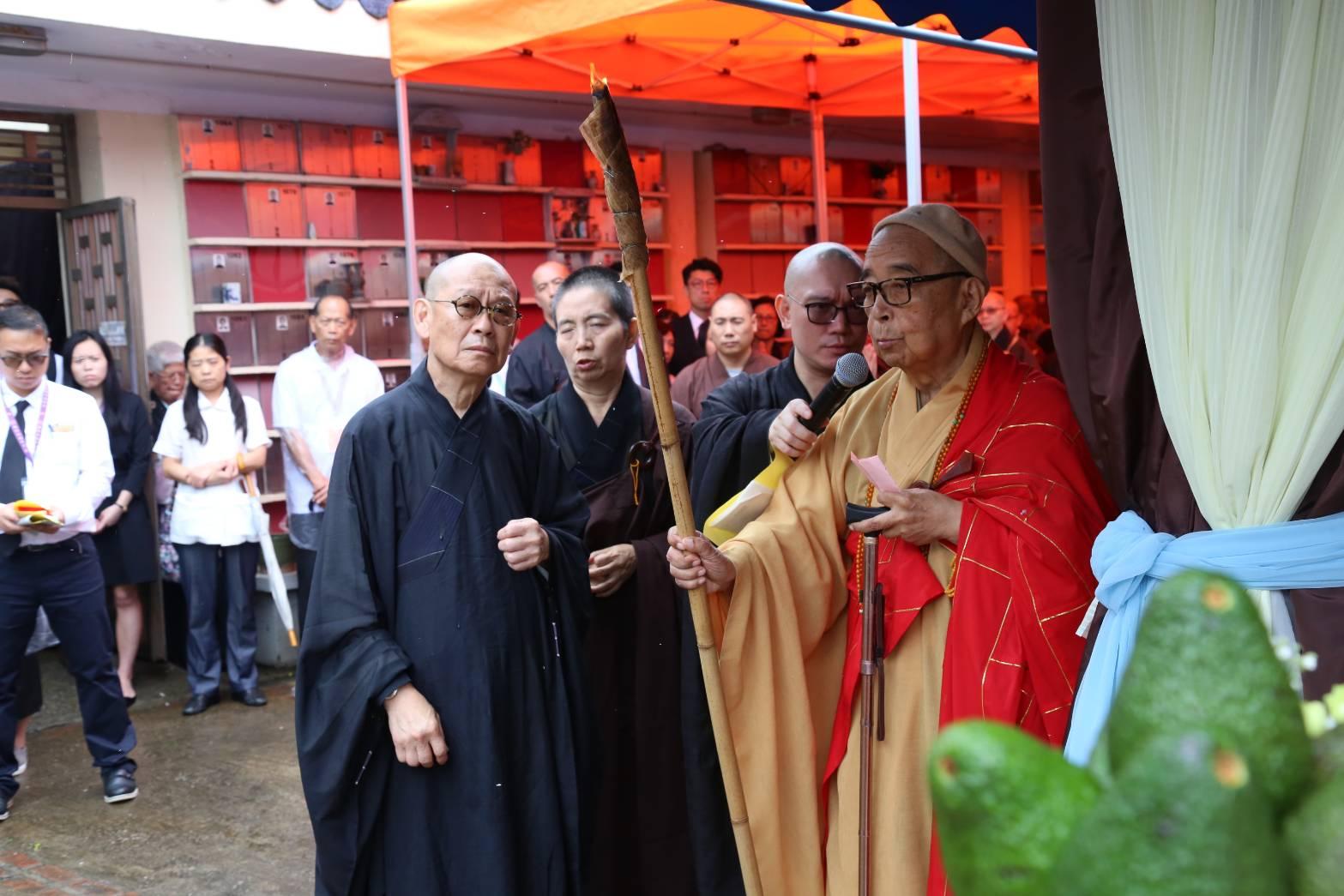 610713 รอง กต ร่วมงานศพVen.Dr. Sik Kin Chiu, จีนฮ่องกง 11