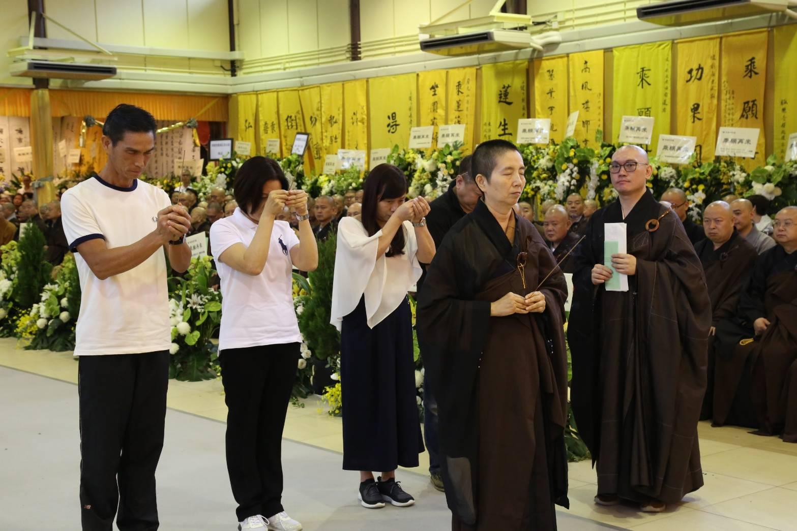 610713 รอง กต ร่วมงานศพVen.Dr. Sik Kin Chiu, จีนฮ่องกง 5