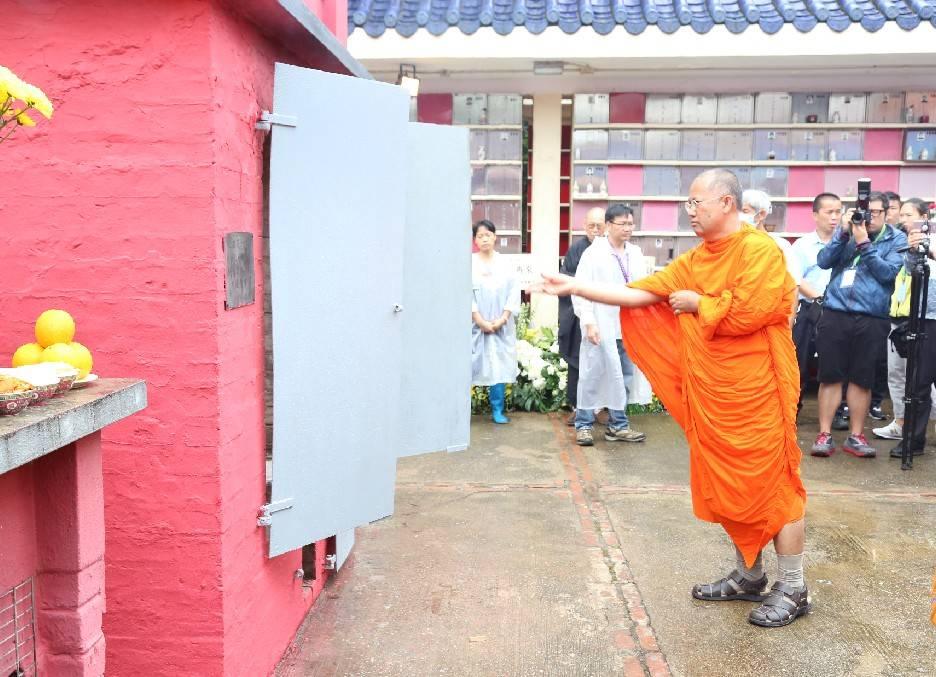 610713 รอง กต ร่วมงานศพVen.Dr. Sik Kin Chiu, จีนฮ่องกง 9