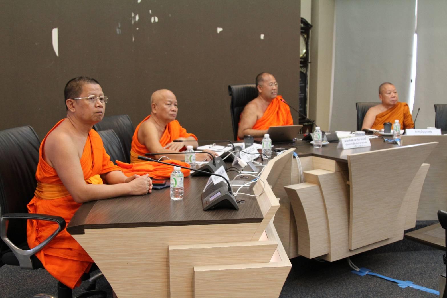610717 รอง กต พร้อมผู้ทรงคุณวุฒิประชุมหลักสูตรพระธรรมทูต 2