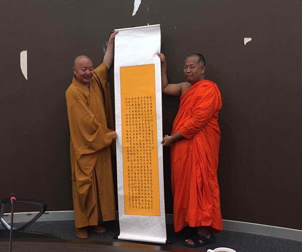 610720 รอง กต ต้อนรับพระธรรมาจารย์เหลียว ซั่น เลขาพุทธสมาคมมณฑลซานตุงเมืองชิงเต่า จีน ณ มจร 4