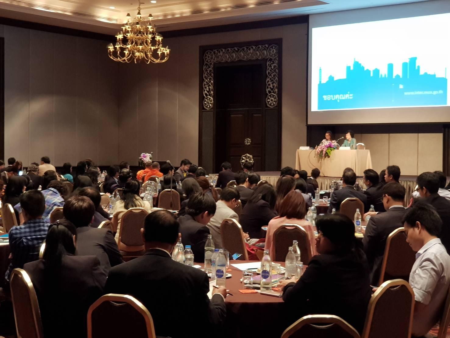 610806 รอง กต ประชุมผู้บริหารระดับสูงที่รับผิดชอบงานด้านต่างประเทศ 4