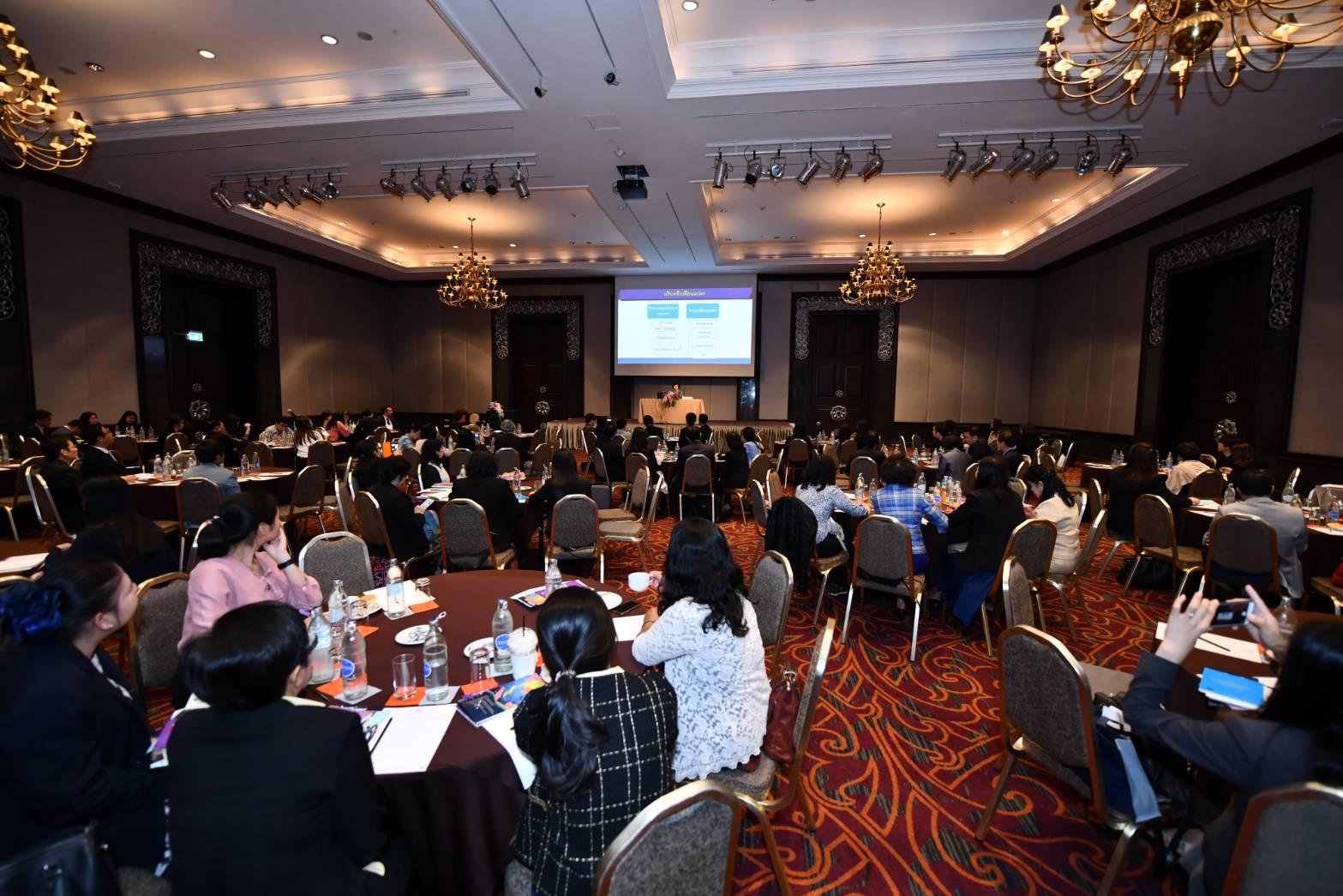 610806 รอง กต ประชุมผู้บริหารระดับสูงที่รับผิดชอบงานด้านต่างประเทศ 8