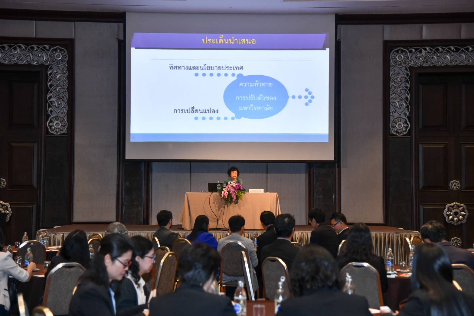 610806 รอง กต ประชุมผู้บริหารระดับสูงที่รับผิดชอบงานด้านต่างประเทศ 9