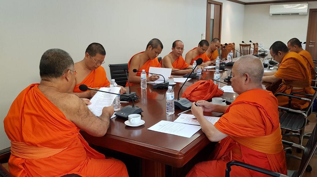610918 ข่าว รอง กต ประชุม กก กองทุนพระพรหมบัณฑิต 4