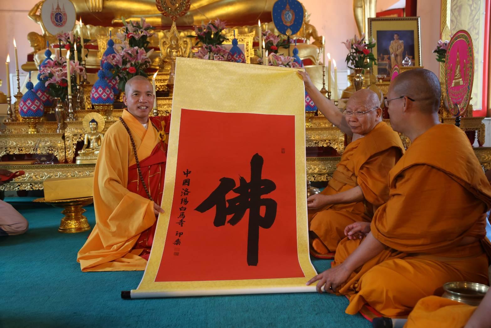 610924-27 พระพรหมวชิรญาณประธานพิธีสมโภชวัดเหมอัศวาราม จีน 5