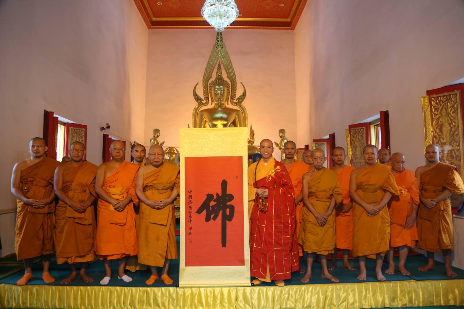 610924-27 พระพรหมวชิรญาณประธานพิธีสมโภชวัดเหมอัศวาราม จีน 6