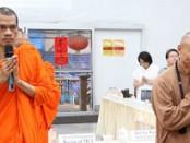 611017 อธิการ รอง กต ประชุมการศึกษา สถาบันพุทธศาสนา โฝวกวงซัน คู้บอน 0
