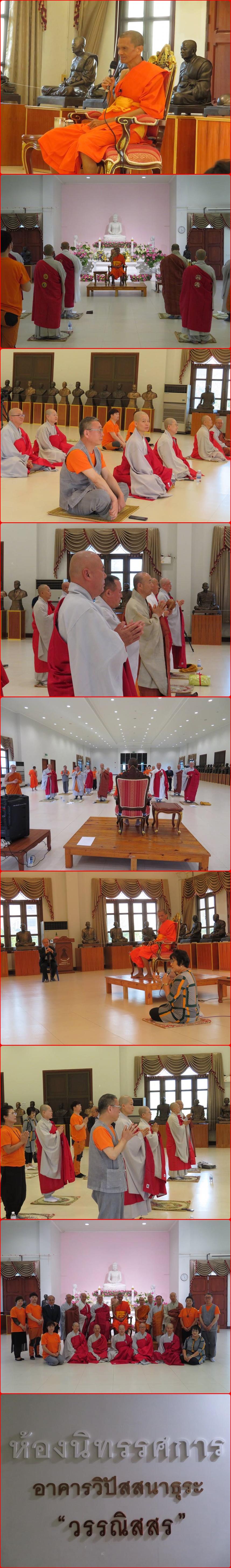 611102 พระราชปริยัติกวี บรรยายพระเกาหลี สถาบันสมทบดองกุกชอนบอบ 1