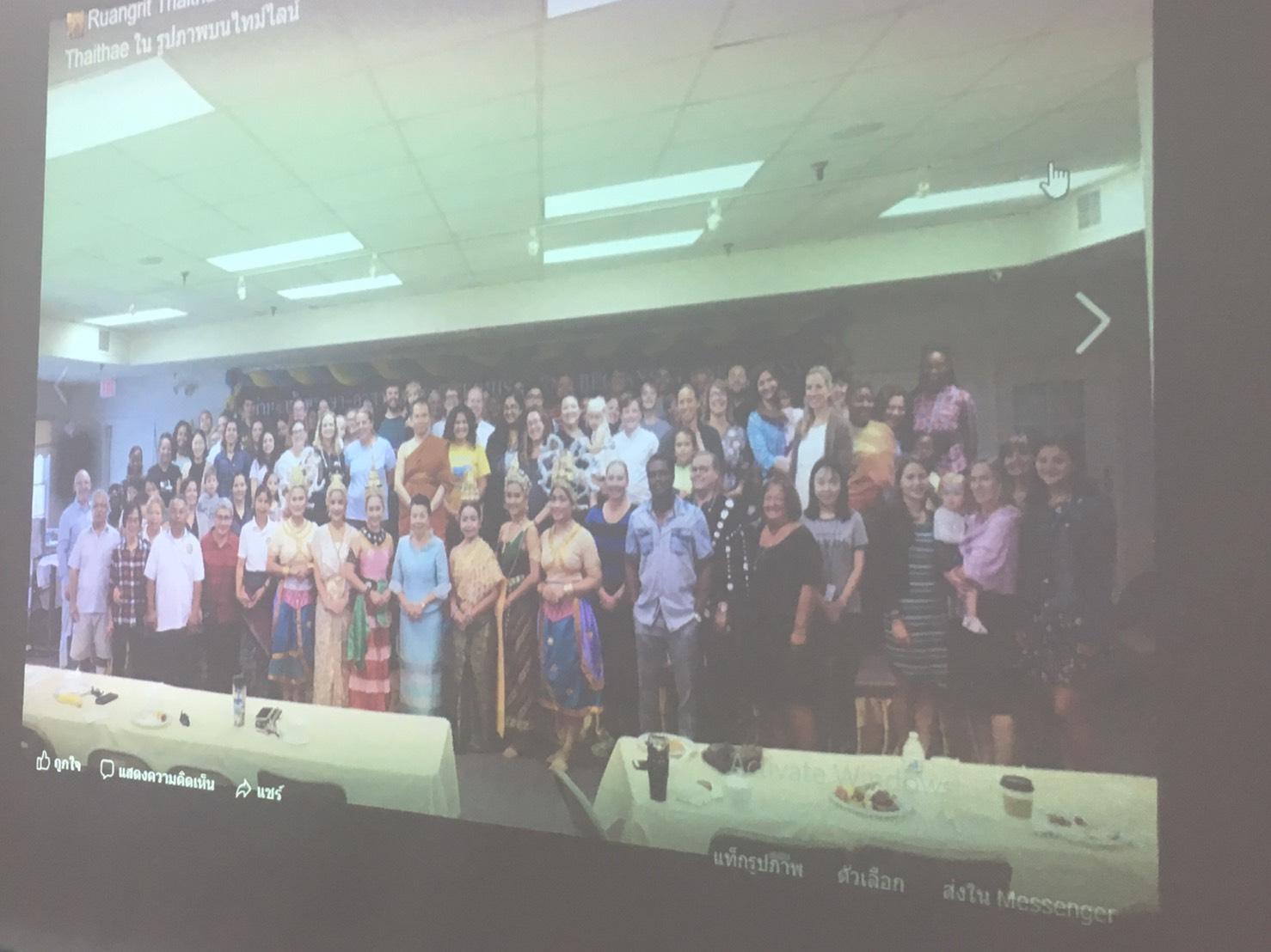 611105 พระครูสิริสิทธิวิเทศ (เรืองฤทธิ์) พบในประชุม กต วพท 8