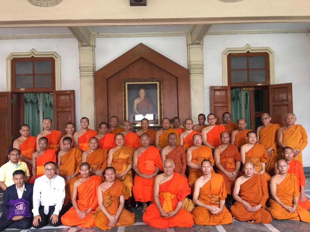 611205 รอง กต ประชุมพระธรรมทูตจากต่างประเทศ หารือหลักสูตรและโครงการอบรม 10