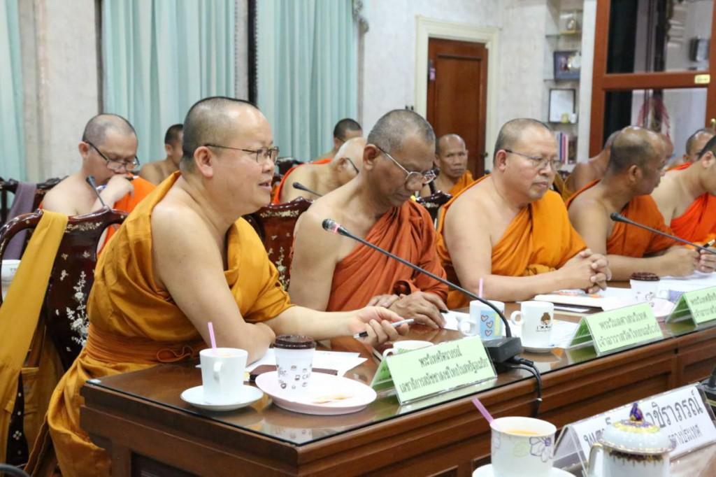 611205 รอง กต ประชุมพระธรรมทูตจากต่างประเทศ หารือหลักสูตรและโครงการอบรม 11