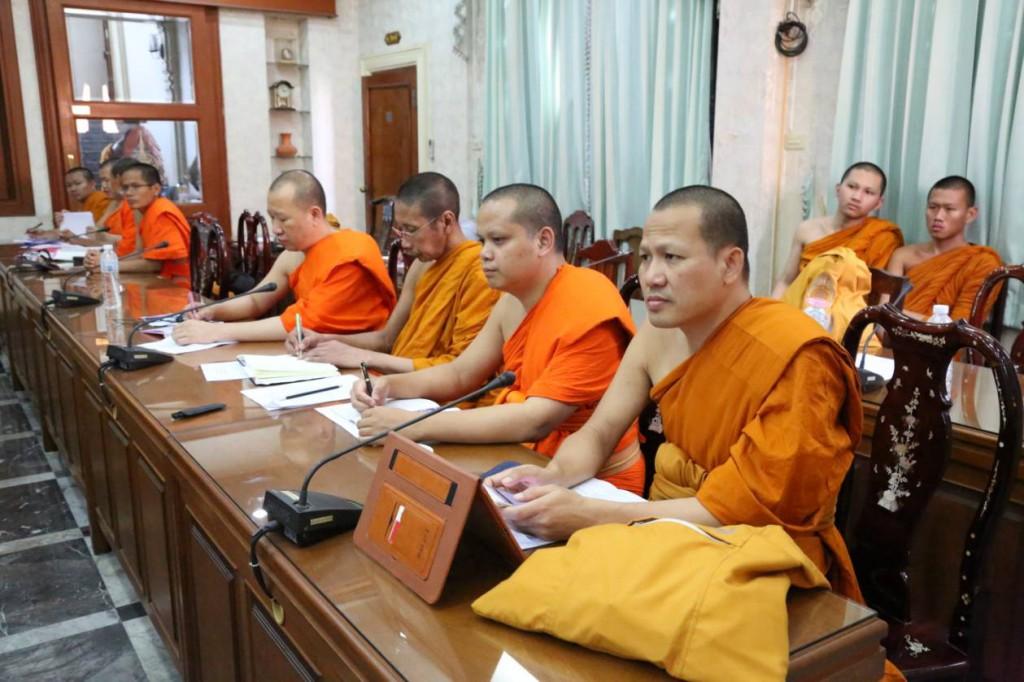 611205 รอง กต ประชุมพระธรรมทูตจากต่างประเทศ หารือหลักสูตรและโครงการอบรม 13