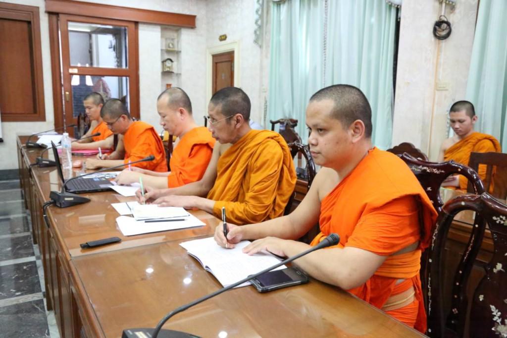 611205 รอง กต ประชุมพระธรรมทูตจากต่างประเทศ หารือหลักสูตรและโครงการอบรม 15