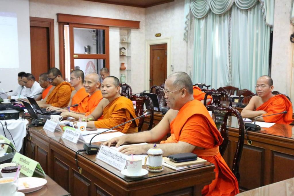 611205 รอง กต ประชุมพระธรรมทูตจากต่างประเทศ หารือหลักสูตรและโครงการอบรม 2