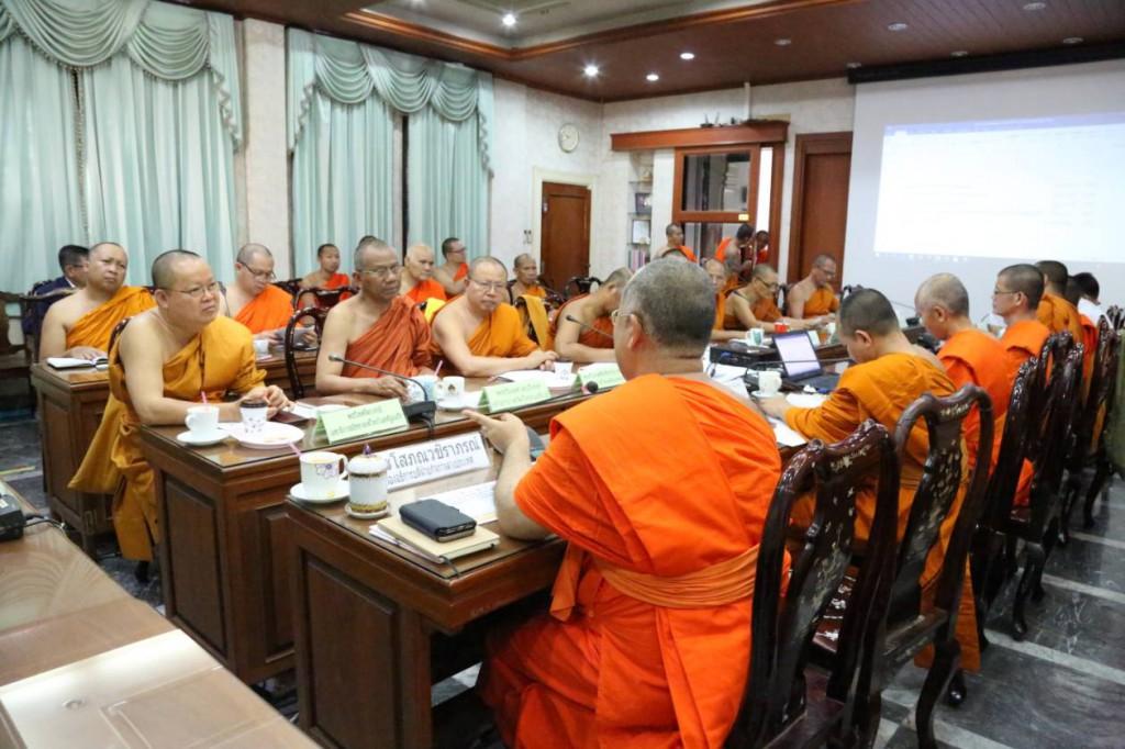 611205 รอง กต ประชุมพระธรรมทูตจากต่างประเทศ หารือหลักสูตรและโครงการอบรม 3