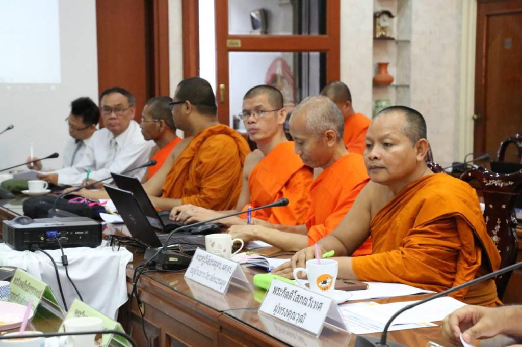 611205 รอง กต ประชุมพระธรรมทูตจากต่างประเทศ หารือหลักสูตรและโครงการอบรม 9