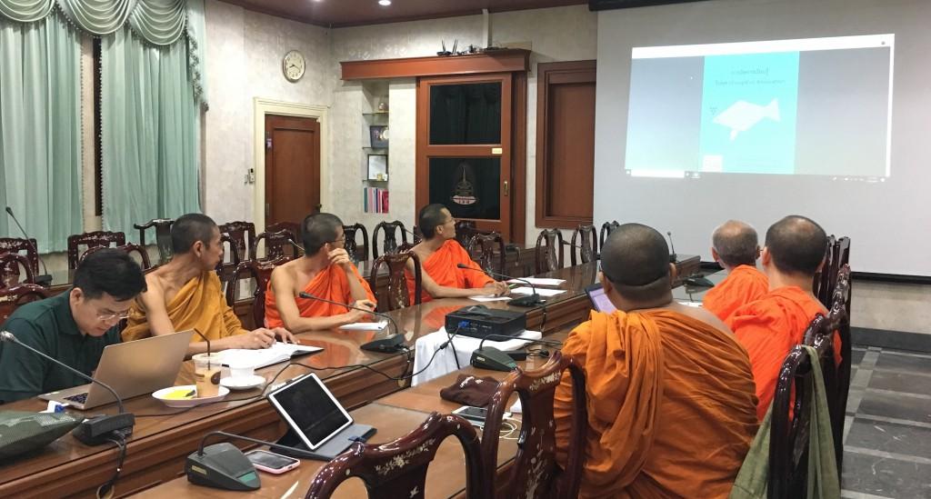 620110 รอง กต ประชุมหลักสูตรพระธรรมทูตกับผู้ทรง ดร.วิชัย ดร.มารุต 2