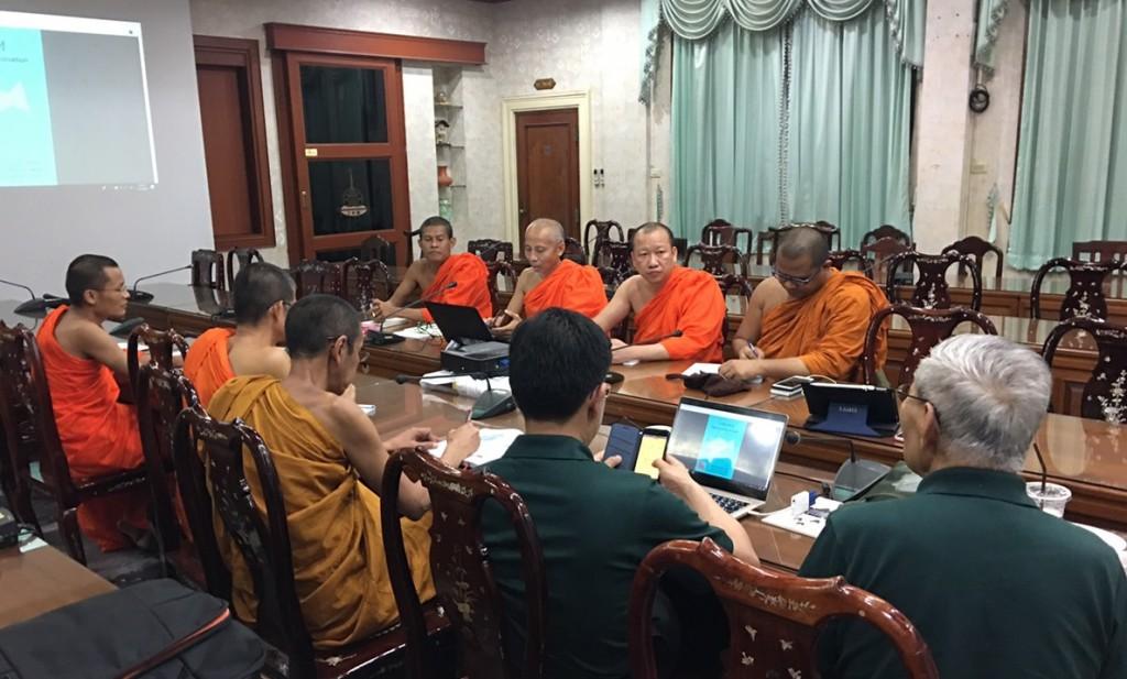 620110 รอง กต ประชุมหลักสูตรพระธรรมทูตกับผู้ทรง ดร.วิชัย ดร.มารุต 4