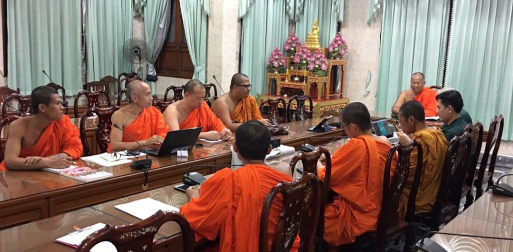 620110 รอง กต ประชุมหลักสูตรพระธรรมทูตกับผู้ทรง ดร.วิชัย ดร.มารุต 5